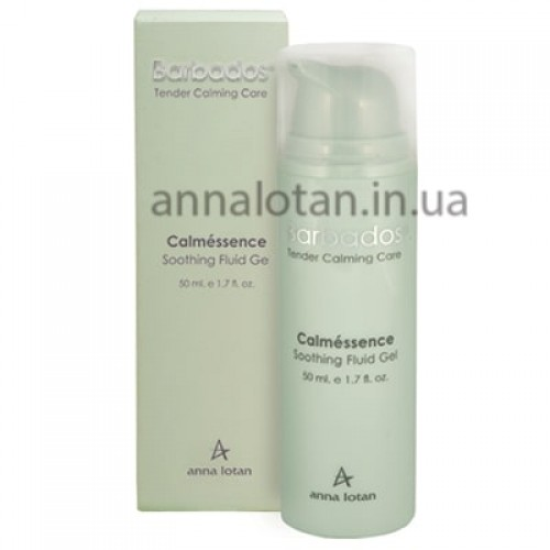 Barbados Calmessence Soothing Fluid Gel