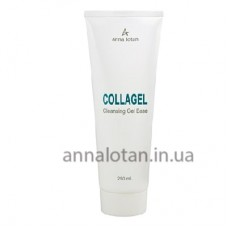 Barbados Collagel Cleansing Gel Base