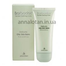 Barbados Delicate Oily Skin Balm