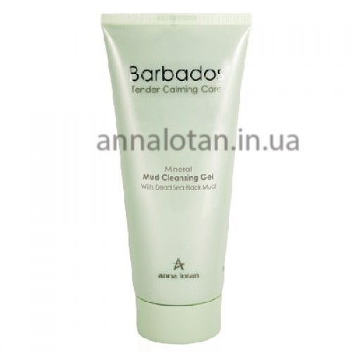 Barbados Mineral Mud Cleansing Gel