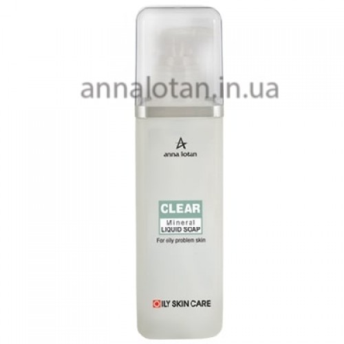 CLEAR Mineral Liquid Soap