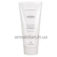 Barbados Scalp Soothing Leave On Conditioner