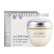 CLASSIC Lipo Soft Cream
