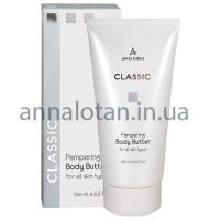 Classic Pampering Body Butter