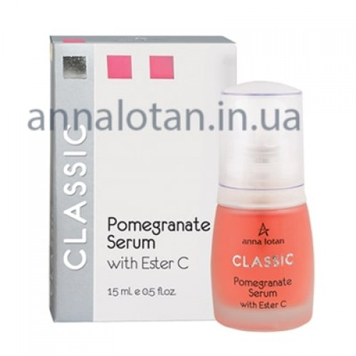 Classic Pomegranate Serum