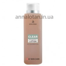 CLEAR Propolis Lotion