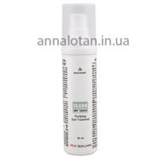 Clear Dry Touch Purifying Spot Treatment