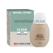 CLEAR Herbal Drying Lotion