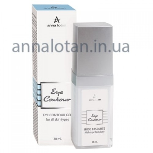 EYE CONTOUR CARE Rose Absolute Makeup Remover