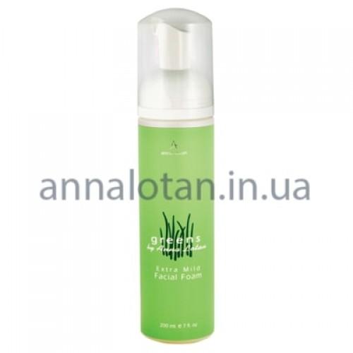 GREENS Extra Mild Facial Foam