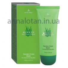 GREENS Garden Cress Anti Stress Mask