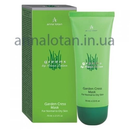 GREENS Garden Cress Anti Stress Mask