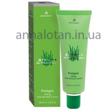 Greens Proligne Lifting Anti Wrinkle Cream