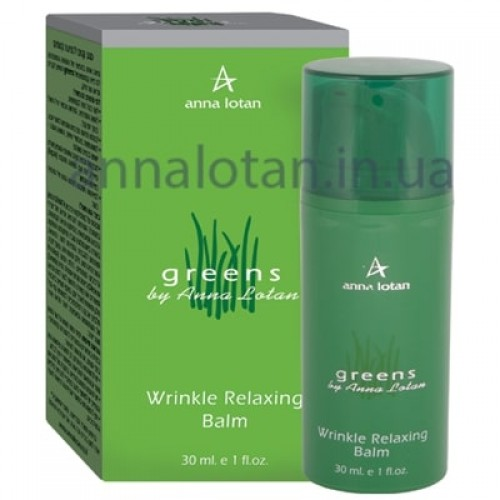 GREENS Wrinkle Relaxing Balm