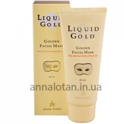 LIQUID GOLD Golden Facial Mask