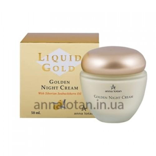 LIQUID GOLD Golden Night Cream
