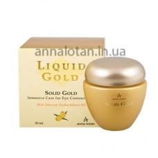 LIQUID GOLD Solid Gold
