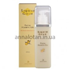 Liquid Gold Facial Foaming Gel