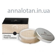 Make Up Concealing Powder Foundation SPF 17