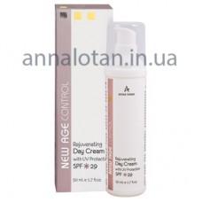 New age control Rejuvenating Day Cream SPF 25