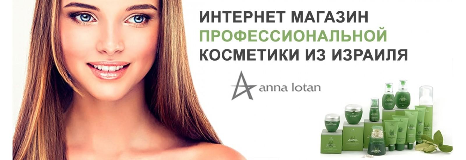 Anna Lotan1