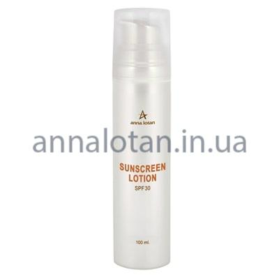 BODY CARE Parasol Sunscreen Lotion SPF 30