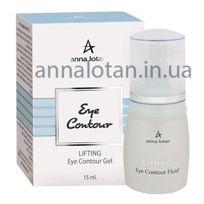 EYE CONTOUR CARE Lifting Eye Contour Fluid
